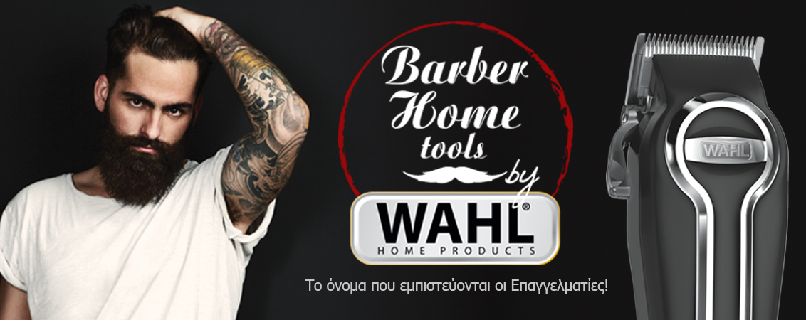 Wahl_banner_new