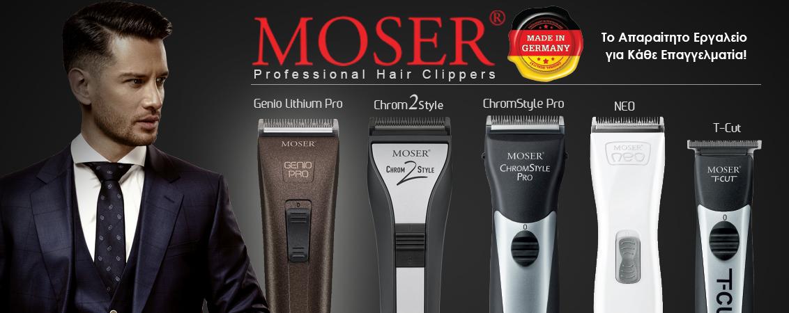 Moser_Banner