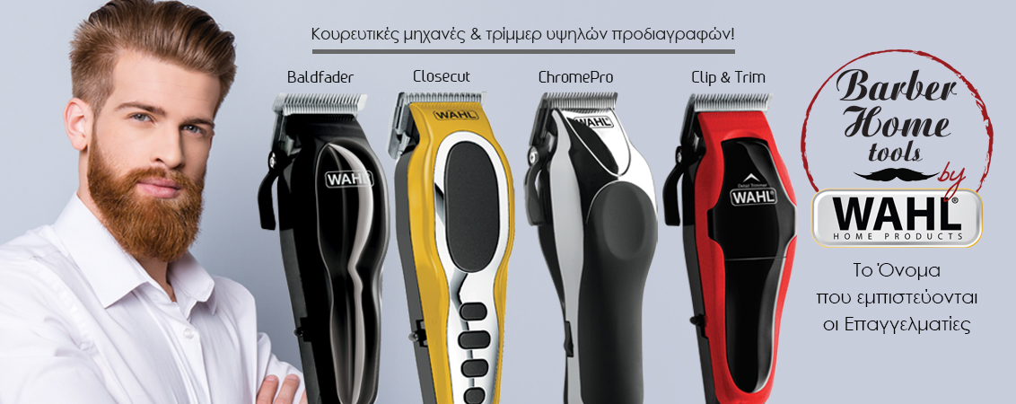 Wahl-clipper_banner2