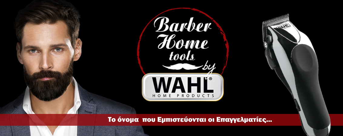 Wahl-clipper_banner